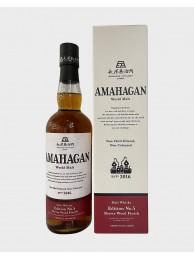 AMAHAGAN World Malt Whisky Edition No. 5 Sherry Wood Finish 47% 70cl