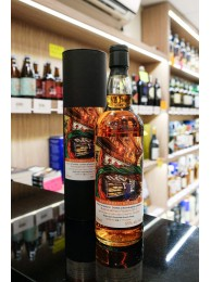 Octave Peated Bunnahbhain 2014 4 years 55% 70cl (Finished in Sherry Octave Cask)