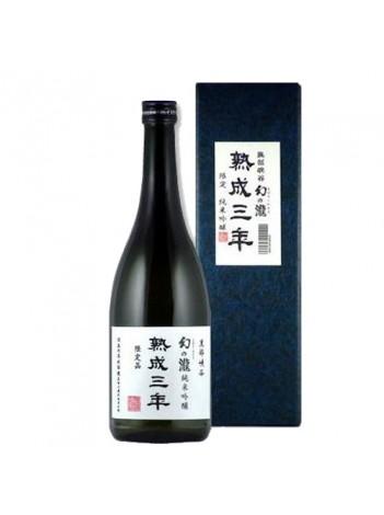 Sake 幻之瀧 [熟成三年] 純米吟釀