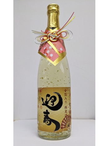 ASAHARA BREWERY New Year Limited Sake with gold leaf