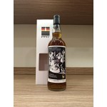 TWA The Maltstock Edition Blended Malt XO (Sherry Edition) 2016 44.9% 70cl