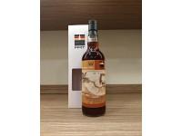 TWA Enmore 1988 27 Year Single Cask Rum 50.3% 70cl