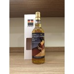 TWA Uitvlugt Guyana Single Cask Rum 1990 25 Year 49.7% 70cl