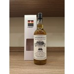 TWA 20th OB Springbank 25yo 48% 70cl