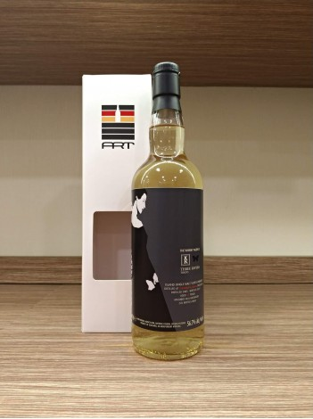 TWA Ledaig (Tobemory) 12 yo single cask 56.7% 70cl