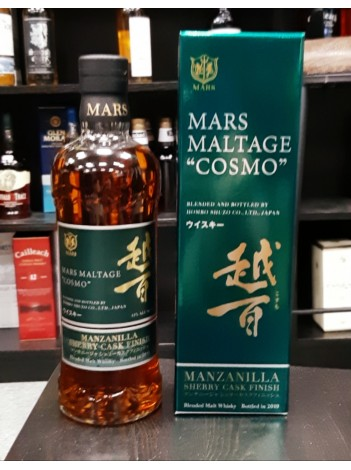 Mars Cosmo Blended Malt Sherry Cask Finish 2019 Limited 42% 70cl