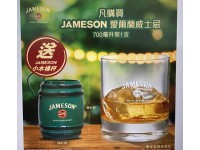 Jameson Irish whiskey with small barrel cup 40% 70cl
